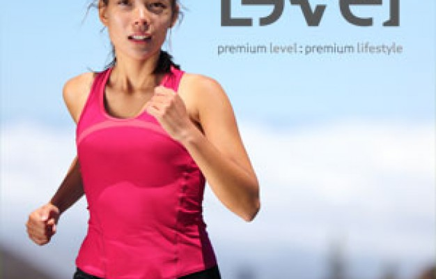 Le-Vel Makes Strides In The Wellness Product Market With Premium Lifestyle Mix