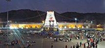 Explore The Ancient City Of Tirupati