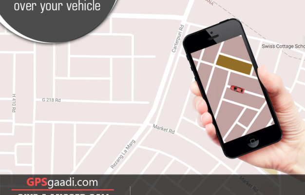 Information About The Vehicle Tracking System