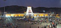 Explore The Ancient City Of Tirupati
